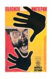 Russian Propaganda Film Poster Art