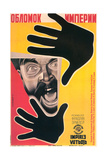 Russian Propaganda Film Poster Reprodukce