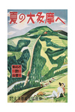 Poster for Japense Mountains Prints