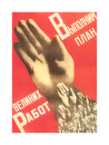 Russian Poster with Hands Art