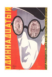 Russian 11th Film Poster Poster
