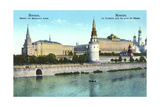 The Kremlin, Moscow, Russia Prints