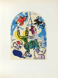 Jerusalem Windows : Dan (Sketch) Samletrykk av Marc Chagall