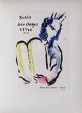 Af 1956 - Bible Verve コレクターズプリント : マルク・シャガール