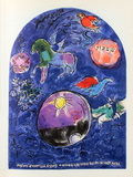 Jerusalem Windows : Simeon Reproduction pour collectionneurs par Marc Chagall