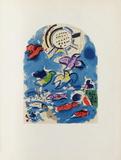 Jerusalem Windows : Ruben (Sketch) Samletrykk av Marc Chagall