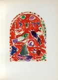 Jerusalem Windows : Zabulon (Sketch) Collectable Print by Marc Chagall