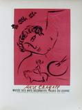 AF 1959 - Musée Des Arts Décoratifs Collectable Print by Marc Chagall