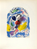 Jerusalem Windows : Benjamin (Sketch) Collectable Print by Marc Chagall