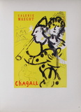 AF 1957 - Galerie Maeght Collectable Print by Marc Chagall