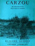 Galerie Nichido Sammlerdrucke von Jean Carzou