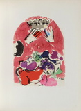 Jerusalem Windows : Juda (Sketch) Collectable Print by Marc Chagall
