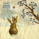 Naoko - 2015 Mini Calendar Calendars