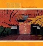 Kazuyuki Ohtsu: Serenity - 2015 Calendar Calendars