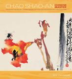 Chao Shao-An - 2015 Calendar Calendars