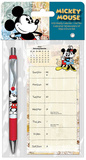 Mickey Mouse - 2015 Weekly & Pen Calendar Calendars