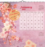 Cherry Blossoms  Evelia Art - 2015 Calendar Calendars