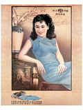 Lady in Blue Dress Posters