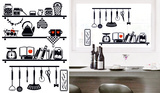 Kitchen Board Window Sticker Decal Window Decal