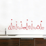 Idag Wall Decal Wall Decal