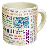 Yiddish Mug Mug