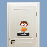 Door Sign - Boy Wall Decal Wall Decal