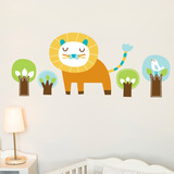 Edgar the Lion Wall Decal Wall Decal
