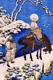 Katsushika Hokusai The Poet Teba on a Horse Art Posters