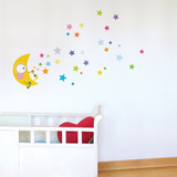 Starry Night Wall Decal Wall Decal