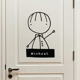 My Name Is (boy) Wall Decal Wall Decal
