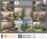 Thomas Kinkade 10 in 1 - Series 11 Multi-Pack Jigsaw Puzzle Jigsaw Puzzle