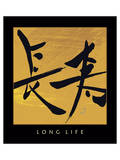 Long Life 1 Posters by Sybil Shane