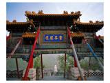 China Gate Prints