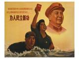 1968 Cultural Revolution Poster