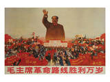 Long Live the Victory of Chairman Mao's Revolution Prints