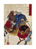 Knight Giclee Print by Utagawa Yoshitora