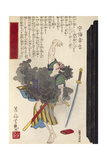 Actor from a Japanese Tragedy Giclee Print by Utagawa Toyokuni