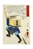 Farmer Carrying Rice Powder Giclee Print by Utagawa Toyokuni