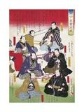 Theatre School Giclee Print by Utagawa Toyokuni