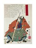 Daimyo, a Feudal Lord Giclee Print by Utagawa Toyokuni