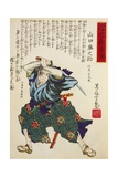 Stage Actor in a Warrior Costume, 1769-1825 Giclee Print by Utagawa Toyokuni