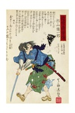 Warrior with Sword, 1769-1825 Giclee Print by Utagawa Toyokuni