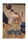 Hachiman Taro Yoshiie Giclee Print by Utagawa Toyokuni
