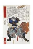 Samurai, 1769-1825 Giclee Print by Utagawa Toyokuni