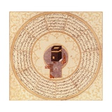 The Kaaba in Mecca, Miniature from an Arabic Manuscript, 13th Century Giclee Print