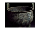 Bronze Food Vessel, China. Chinese Civilization, Western Zhou Dynasty, 10th Century BC Giclee Print