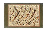 Calligraphy, 1871 Giclee Print by Mirza Gholam-reza Esfahani