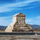 Tomb of Cyrus the Great, Pasargad Photographic Print