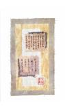 Oriental Art V Art by Hu Chen