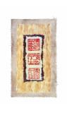 Orientalische Kunst IV Poster von Hu Chen
